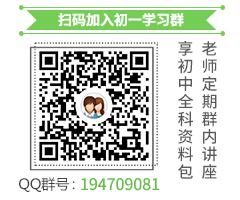 沪江初一家长群②-194709081.png