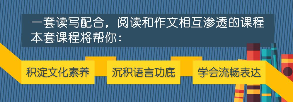 初中一年级语文名师提高_intro3.png
