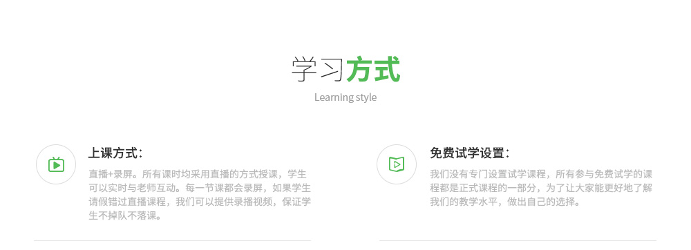 ui设计专业中级-免费试学.jpg