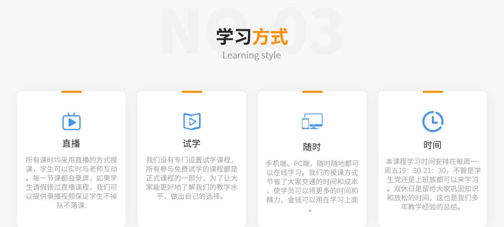 平面设计-免费试学.jpg
