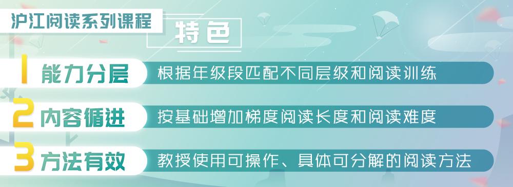 初中语文阅读专项初级篇intro_03.png