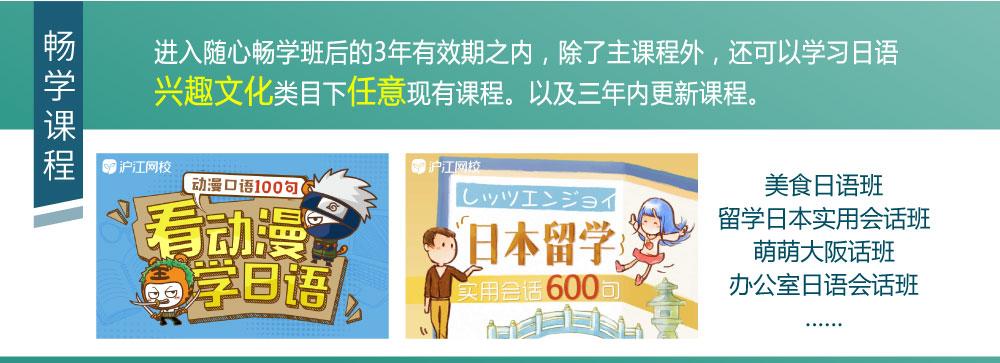 新版0-N1签约-3年随心畅学班_intro图3.jpg