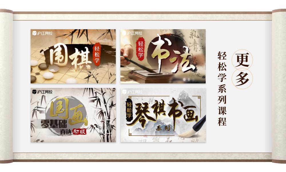 轻松学古筝【随到随学班】intro_6.jpg