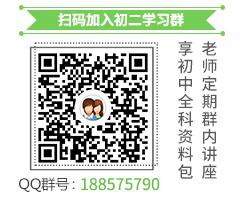 沪江初二学习群-188575790.png