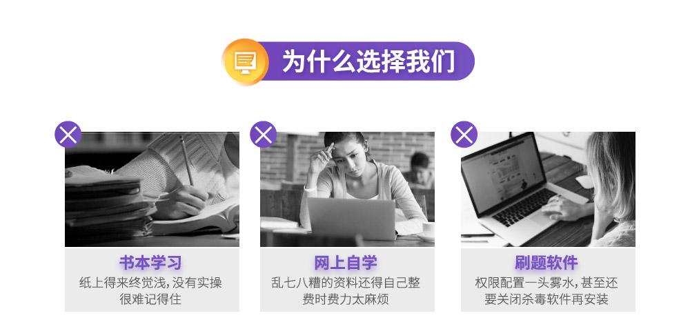 计算机二级office全程备考班intro_2.jpg
