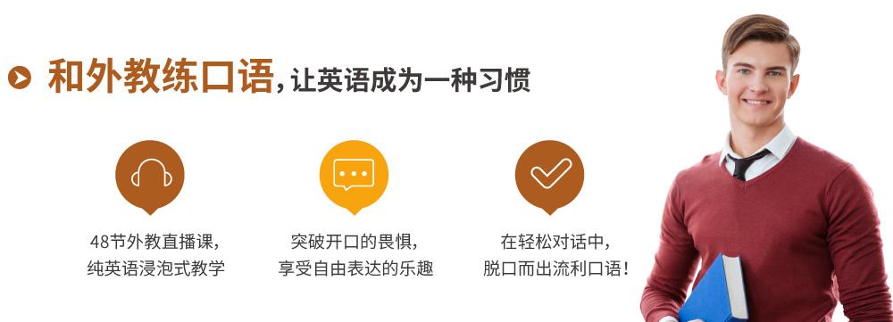 流利商务口语初中高级连读intro.jpg