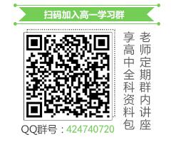 888真人 app帮QR码.png