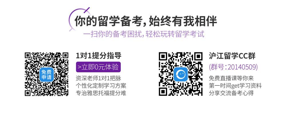 【Uni智能】雅思7分全程名师VIP_intro图_11.jpg
