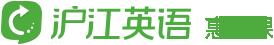 滬江英語logo