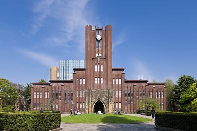 2017US News世界大学排名:日本大学排名