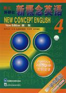 新概念英语第四册