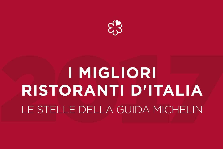 吐血盘点2018年意大利的米其林餐厅