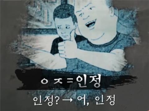 """风靡韩国的""""食堂体""""到底是个啥?!"""