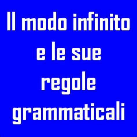 不定式语法梳理