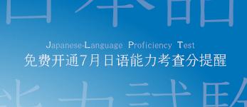 2005年日语一级听力_日语一级答案_日语一级真题_日语能力考一级_N1_听力_词汇_复习 ...