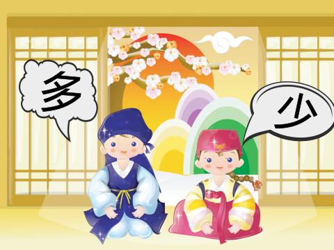 """如何用韩语地道表达""""多""""和""""少""""?"""