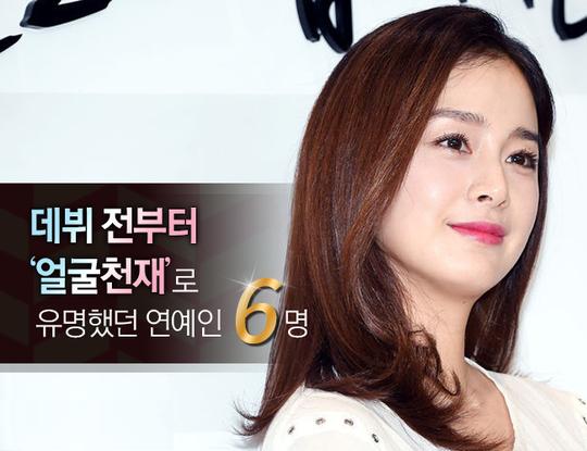 盘点统一饭圈审美的韩国艺人6