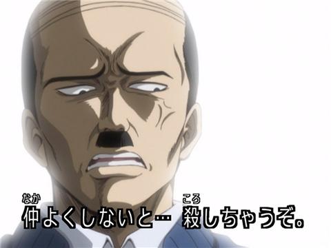 """""""我劝你善良""""用日语怎么说?"""