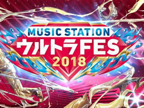 Music Station夏日音乐节:冲击性宣传海报大集合