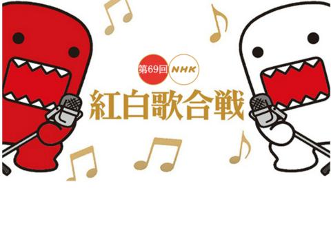 2018年红白歌会出场名单预测