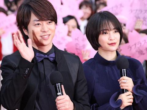 樱井翔&广濑铃被选为红白主持人的理由