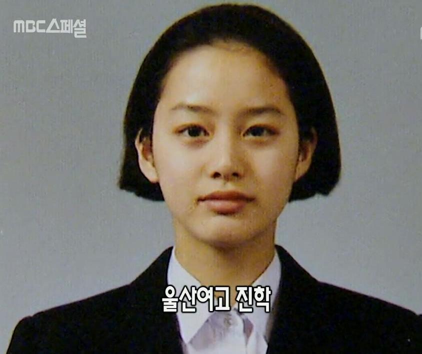 盘点韩国女演员毕业照片