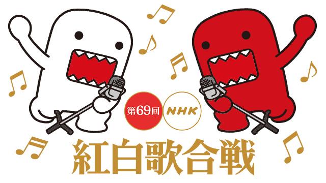 """2018年""""第69届红白歌会""""N大看点"""