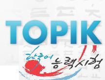 TOPIK语法太难记?3招摸清韩语语法常见规律