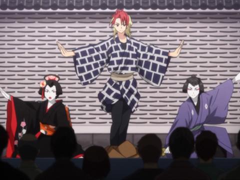 看歌舞伎学日语生活词汇:十八番