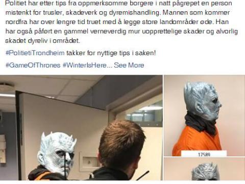 《权力的游戏》粉丝可以放心了,夜王在挪威被捕
