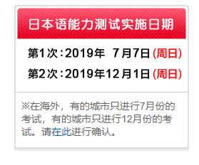 2019日本三级排行榜_日语三级答案 2014年日本 理想新社会人 排行榜