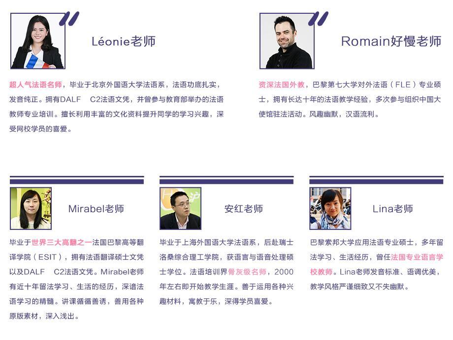 在中国职场,哪门外语比英语更赚钱?甚至匹敌程序员