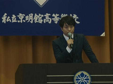 2019年12月日语等级考试报名准备工作