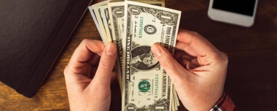 钱用英语怎么说