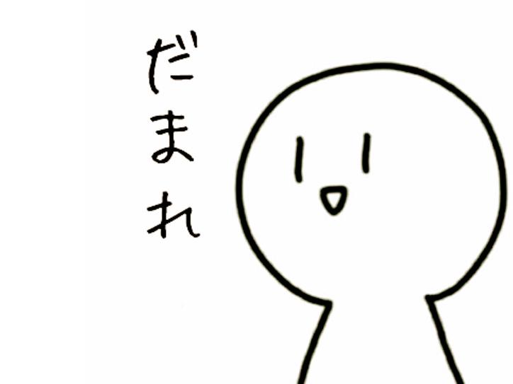 """""""我不要你觉得,我要我觉得"""":带你用日语解密明学"""