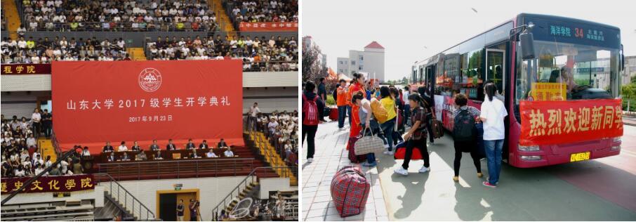 看似相同实则不同的韩中大学校园生活