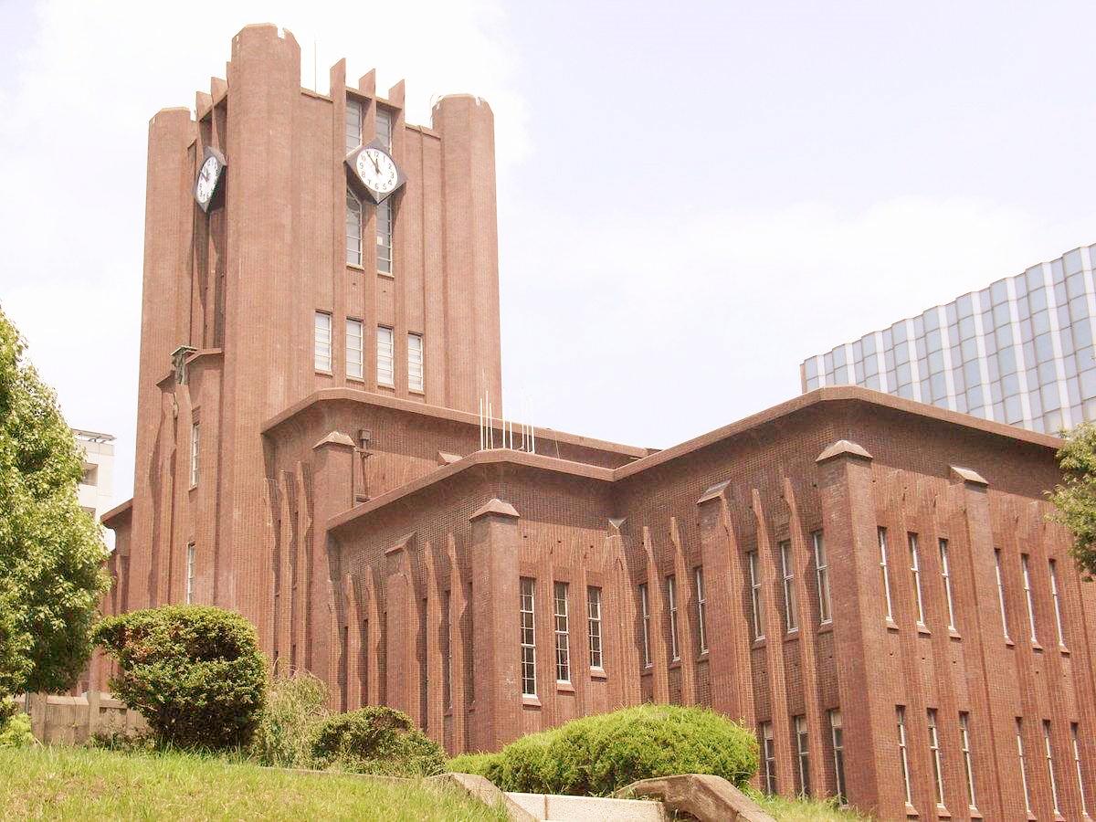 日本大学:原帝大vs早庆哪个好?