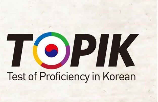 TOPIK成绩单打印规则变化:超过有效期不能打印
