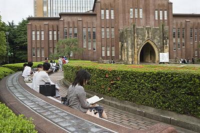 日本五大名校留学费用汇总