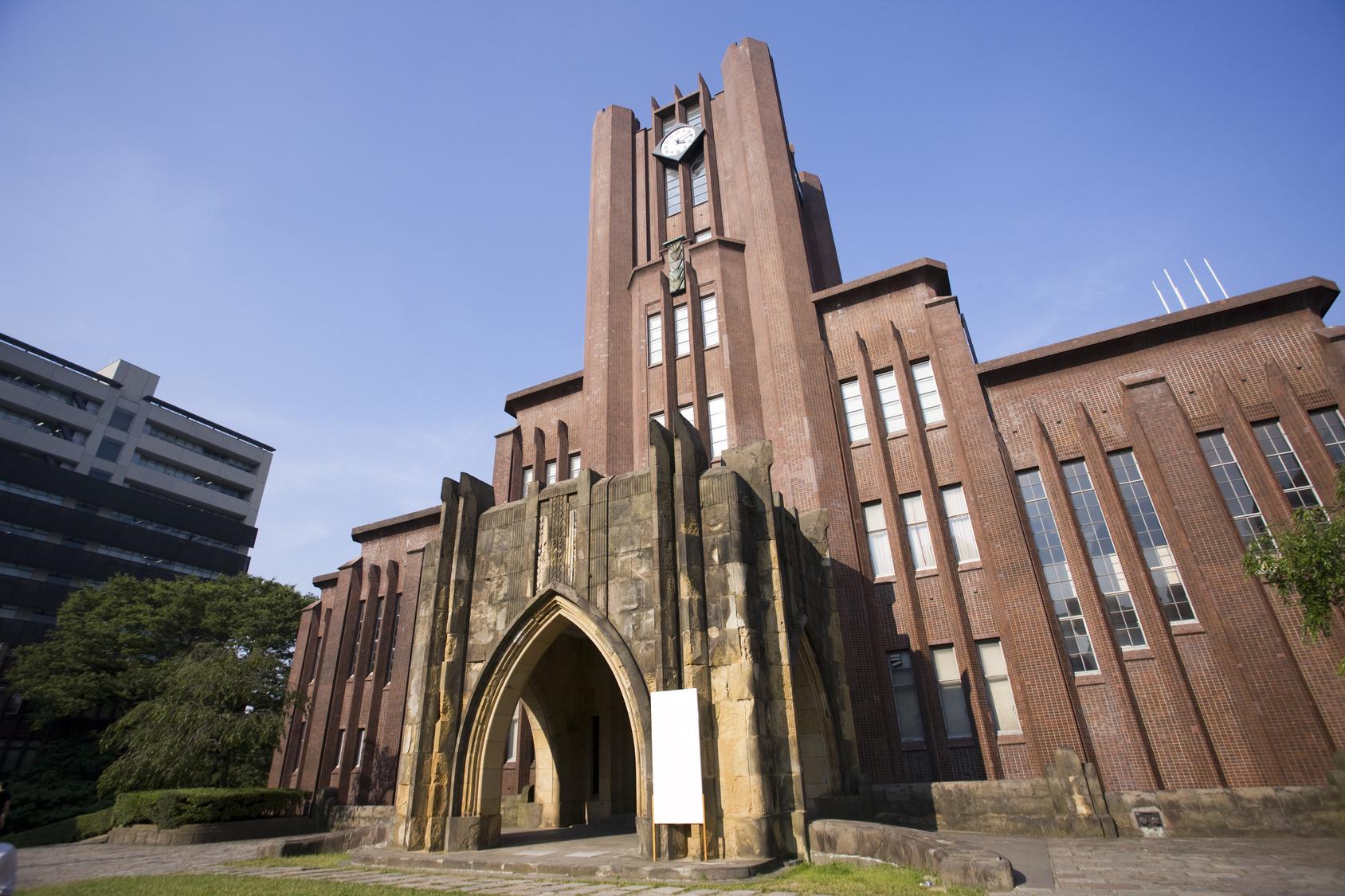 2019年最新日本大学排名