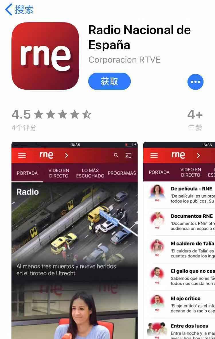 西班牙语学习必备App radio nacional de