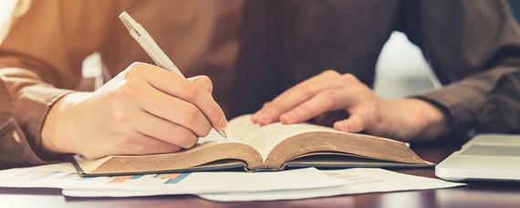 快速学习韩语方法是什么_韩语知识_沪江网