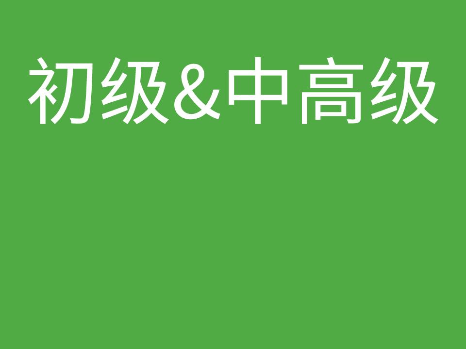 第73届TOPIK考试答案汇总+真题精析韩国语能力考试