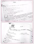 【福利】免费领取原价45元的《日本语能力考试N2全真模拟试题》一本