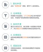 【沪江众学】NO.1 你有一门免费Excel课程待学习(优秀体验报告颁奖啦!)