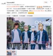 终于等到你!Odyssey组合发布最新单曲MV咯!
