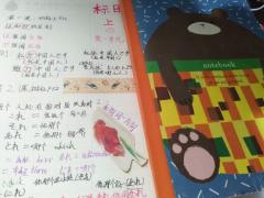 用笔记记录我自觉日语历程