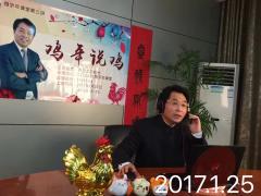 """【旺旺报道帖】翔宇年课堂第四季丨""""鸡飞狗跳"""",狗年说狗"""