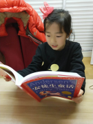 阅读习惯养成
