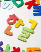 韩语单词小游戏~❤